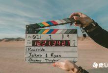短视频运营:短视频剧本创作技巧