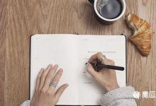 我是怎样写文案的?广告公司内部培训资料