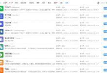 人才招聘php系统程序网站源码cms模板下载