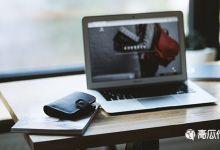 用户运营:增长黑客思维下的用户增长