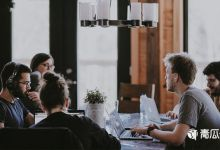 社群精细化用户运营体系如何搭建?