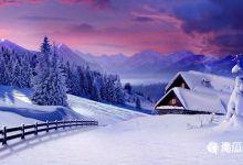 立冬文案,创意又温暖!