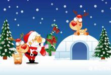 你要的圣诞节/平安夜文案,来了!