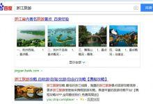 国内旅游网站,携程网排行算做的较为好的吧?