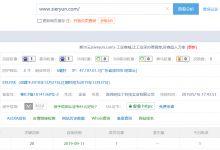 「付费诊断」职牌网(扑克资讯平台)_网站SEO优化诊断报告