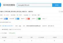 光影百年_网站SEO优化分析报告