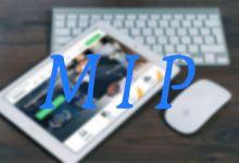 MIP Cache 服务下线通知2020年4月24日