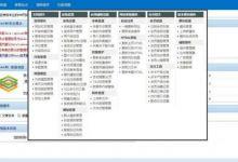 织梦dedecms 5.3/5.5全站伪静态含SEO重复记录优化